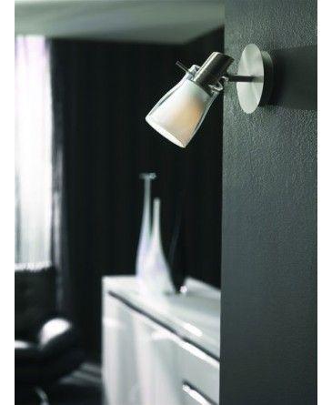 Такой светильник направляет свет в место, в зависимости от потребностей