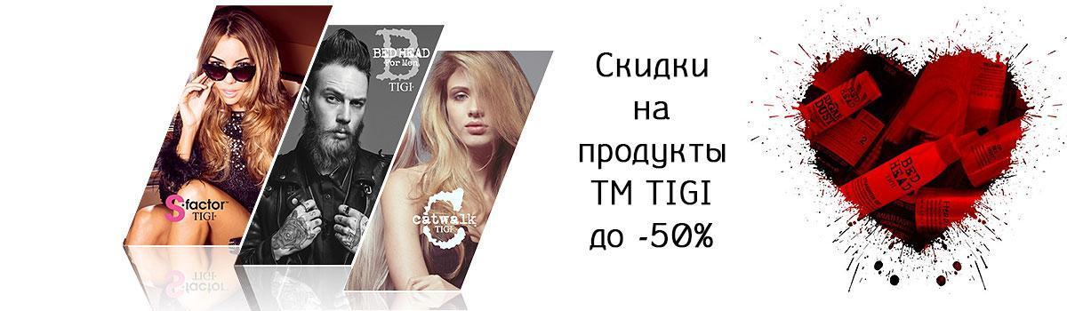 Магазин косметики бьюти инсайдер
