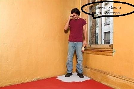 ремонт квартиры - необдуманная покраска пола