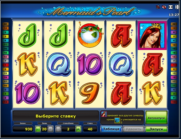 Автомат lucky-ladys-charm