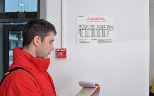 +7 (343) 297-34-48 обслуживание пожарных систем безопасности