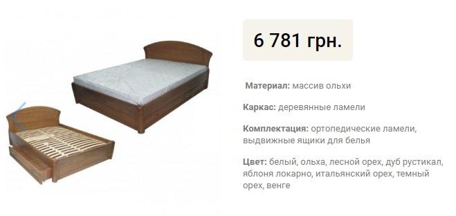 кровать от пуфик нет отзывы