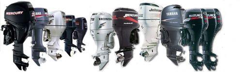 японские лодочные моторы