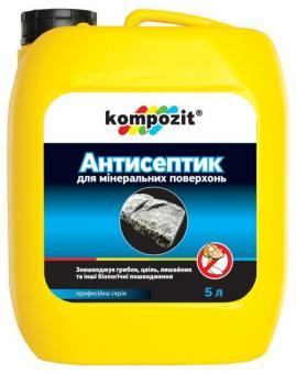 антисептик для минеральных поверхностей Композит