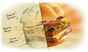 бургер фото