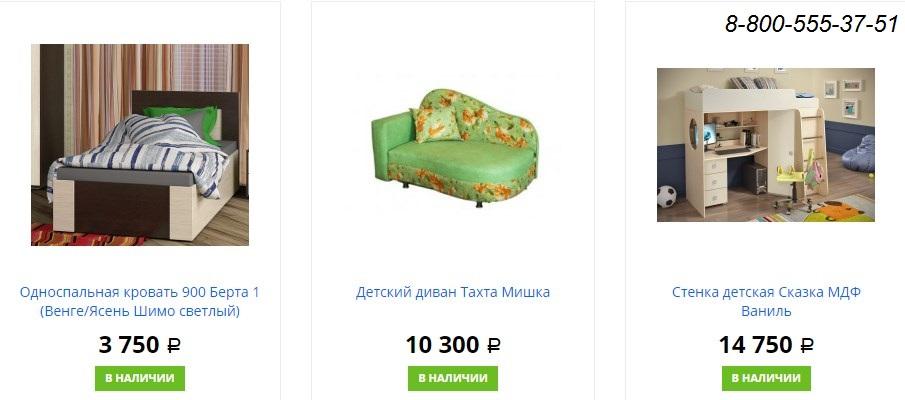 мебель в детскую - кровать