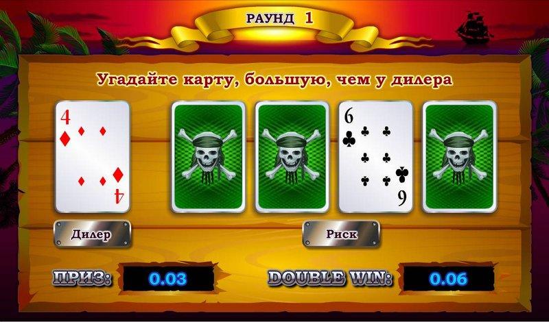 Игровой слот автомат казино Pirate Treasures игра на удвоение