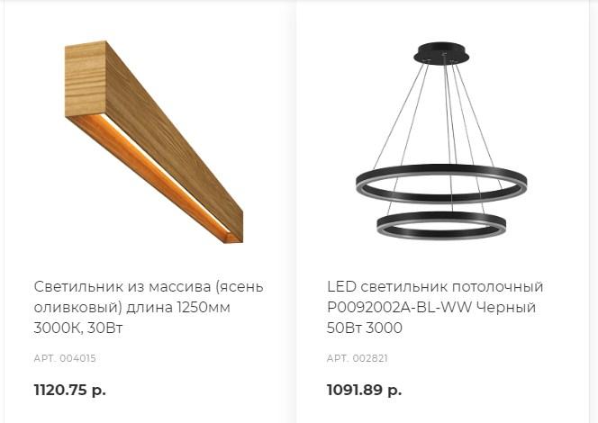 Какой Выбрать Светодиодный Светильник Для Потолка