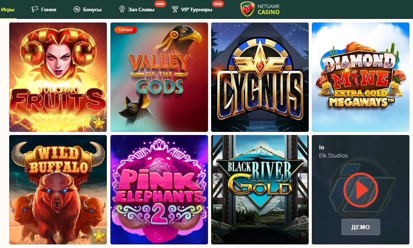 Играть в интернет казино безопасно самп казино как играть