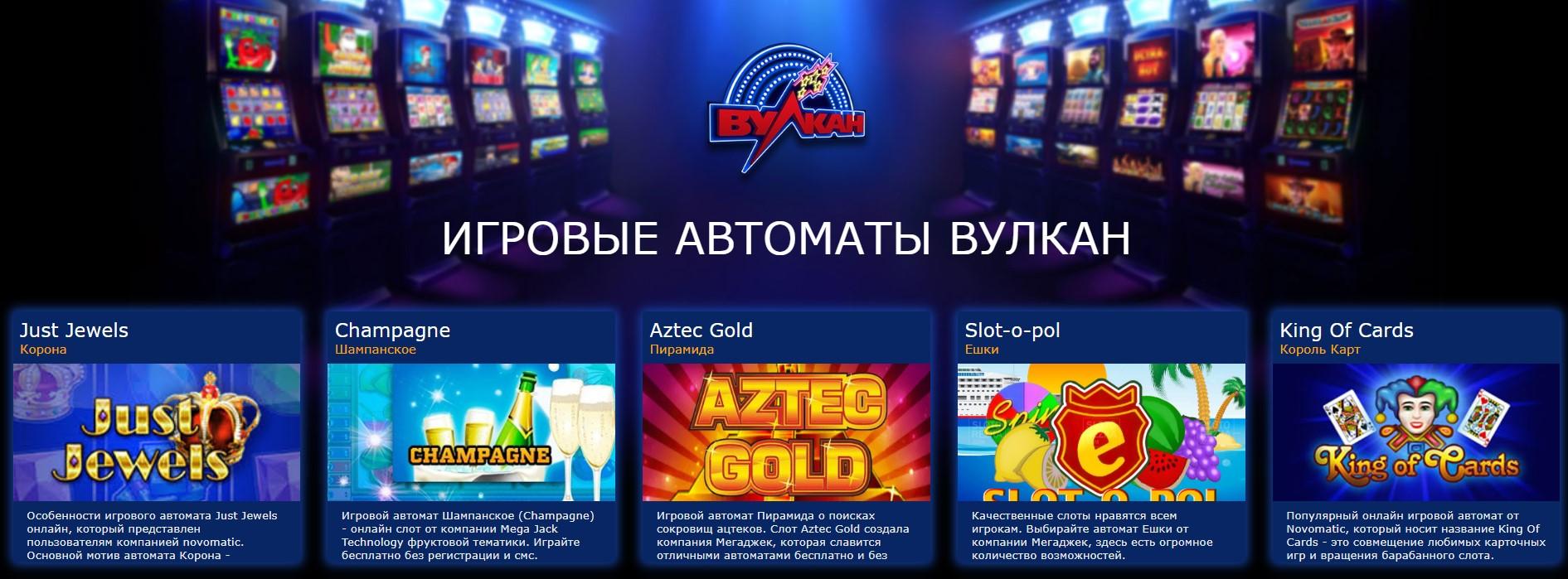 Играть бесплатно самые лучшие игровые автоматы играть пьяница игровые автоматы