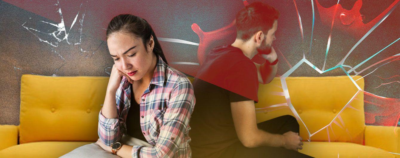 Как правильно пережить развод