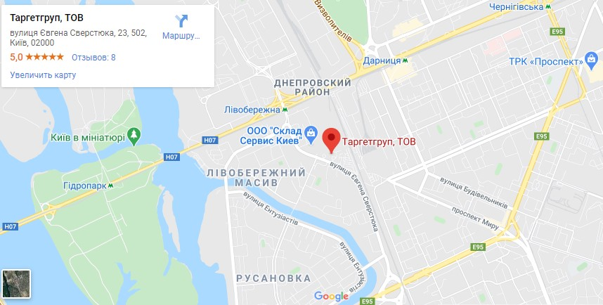 контакты компании «ТАРГЕТГРУП»