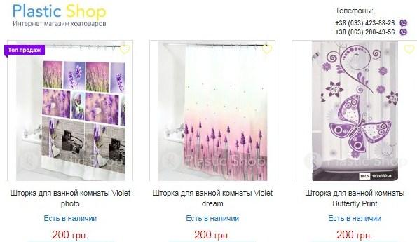 Шторки для ванной по адекватной цене ФОТО