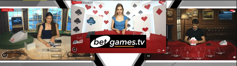 Betgames TV Parimatch. Фото