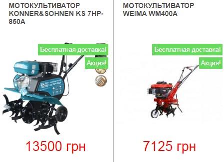 Мотокультиваторы от компании Агросад — что выбрать?